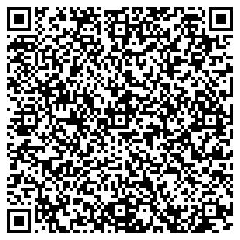 QR-код с контактной информацией организации =Студия — Колор=