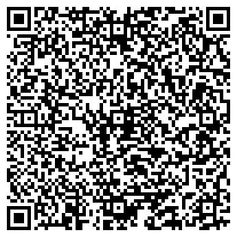 """QR-код с контактной информацией организации ИП """"Ромашка"""""""