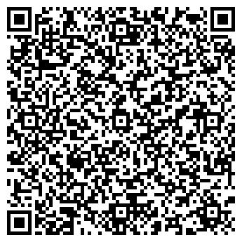 QR-код с контактной информацией организации Махаббат