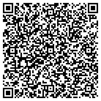 """QR-код с контактной информацией организации ТОО """"General Operations"""""""