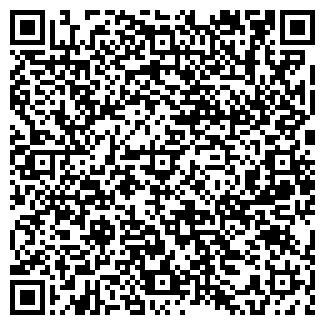 QR-код с контактной информацией организации алмаз сервис