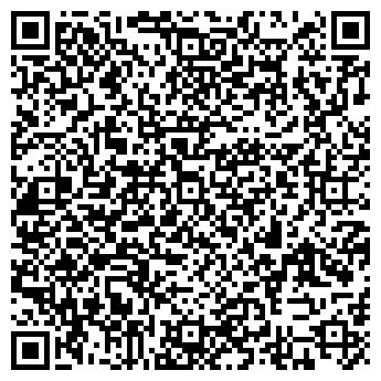 """QR-код с контактной информацией организации ТОО """"Эксклюзив-VIP"""""""