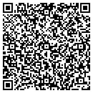 QR-код с контактной информацией организации kz engeneering