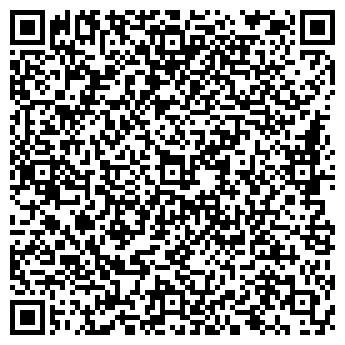QR-код с контактной информацией организации Общество с ограниченной ответственностью ООО «Данинвест»