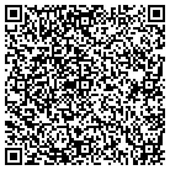 QR-код с контактной информацией организации Общество с ограниченной ответственностью ТОО «Light Engineering Company»