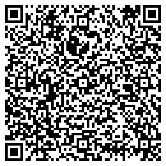 QR-код с контактной информацией организации Субъект предпринимательской деятельности СПЕКТР