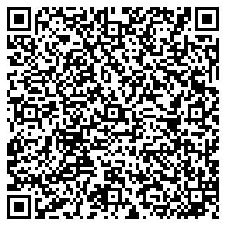 """QR-код с контактной информацией организации ТОО """"Фиал"""""""