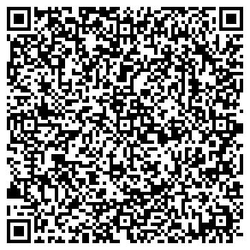 QR-код с контактной информацией организации Экстрастрой