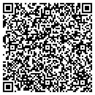 QR-код с контактной информацией организации ПП «Бетонітспецбур»