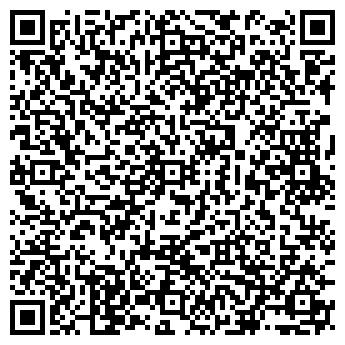 QR-код с контактной информацией организации ИНТЕР-ПЕЙДЖИНГ