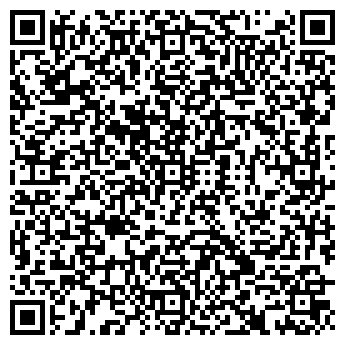 QR-код с контактной информацией организации ООО «СТАЛЬМАШ»