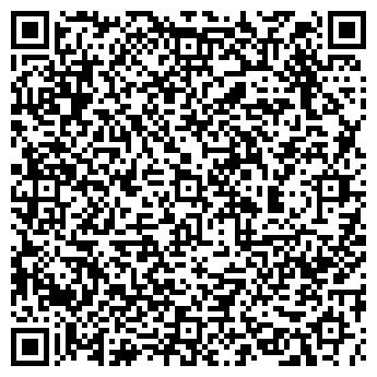 """QR-код с контактной информацией организации Компания """"Водник"""""""