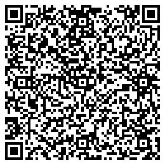QR-код с контактной информацией организации СОФИЯ-ГРАД
