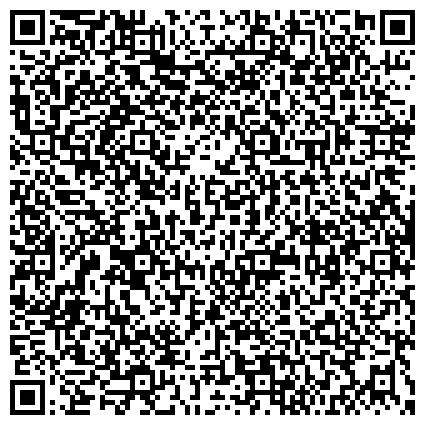 QR-код с контактной информацией организации Субъект предпринимательской деятельности РОМСТАЛ, romstal, Киев. Отопление, водоснабжение, канализация