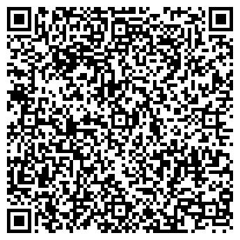 QR-код с контактной информацией организации ФЛП Григорьев Е. Г.