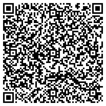QR-код с контактной информацией организации АЛЬЯНСПРОМАГРО
