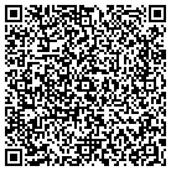 QR-код с контактной информацией организации ГарТеСа