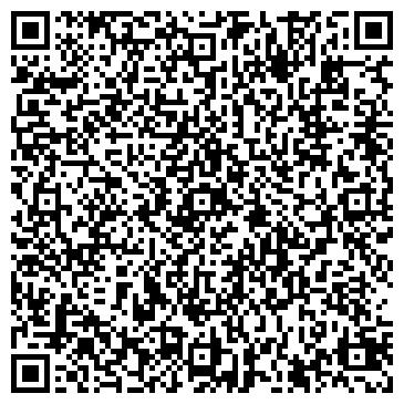 QR-код с контактной информацией организации ТзОВ «ДРАЙБУД», Общество с ограниченной ответственностью
