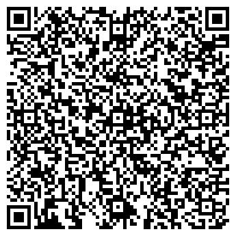 QR-код с контактной информацией организации ООО «АриэльМ»