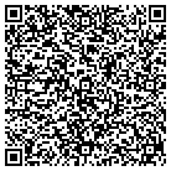 QR-код с контактной информацией организации ООО «ДмитраСтройСервис»