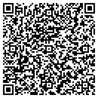 QR-код с контактной информацией организации ИП Ковганов