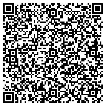 QR-код с контактной информацией организации Субъект предпринимательской деятельности ИП Адарич М. В.