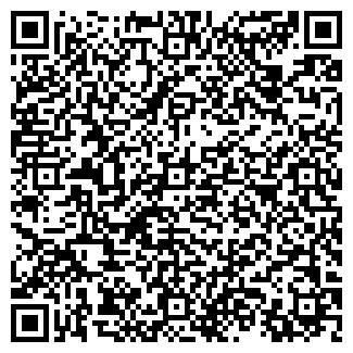 QR-код с контактной информацией организации SupervanN