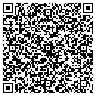 QR-код с контактной информацией организации ВАЛком
