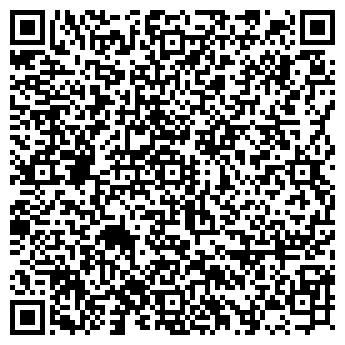"""QR-код с контактной информацией организации ЧСУП """"АЛЕКСПРАЙД"""""""