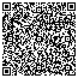QR-код с контактной информацией организации № 3 ОПС