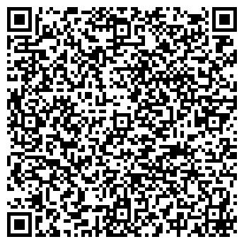 QR-код с контактной информацией организации ООО СДЛАНТИР