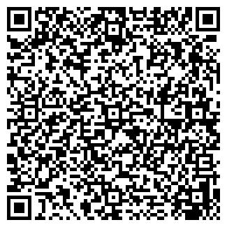 QR-код с контактной информацией организации № 17 ОПС