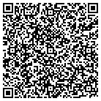 """QR-код с контактной информацией организации ОДО """"МегаСтройЛюкс"""""""