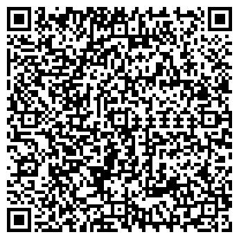 QR-код с контактной информацией организации ИП Слонимец В,А,