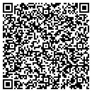 QR-код с контактной информацией организации № 21 ОПС