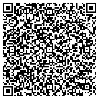 QR-код с контактной информацией организации ИП Крупский А.А.