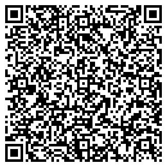 QR-код с контактной информацией организации ООО Эдронит