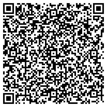 QR-код с контактной информацией организации РДК - Инвест, ОДО