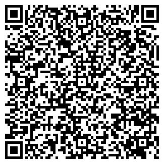 QR-код с контактной информацией организации № 25 ОПС