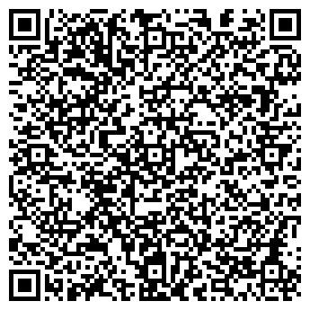 QR-код с контактной информацией организации Экохоум, ООО