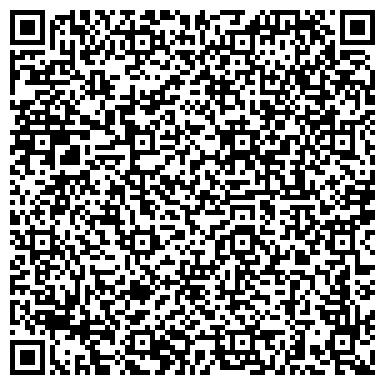 QR-код с контактной информацией организации Аматерасу, частное предприятие