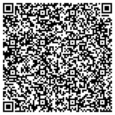 QR-код с контактной информацией организации Строительно-монтажный трест 40, ОАО
