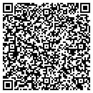 QR-код с контактной информацией организации № 26 ОПС