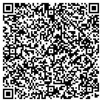 QR-код с контактной информацией организации БелКонсалт-А