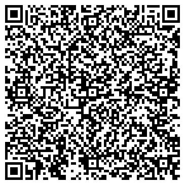 QR-код с контактной информацией организации Кричевокнасервис