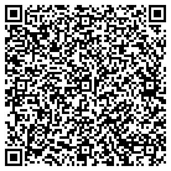 QR-код с контактной информацией организации Хайтекплюс, ООО