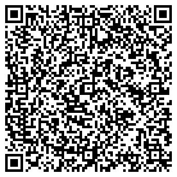 QR-код с контактной информацией организации Геоинвест, СООО