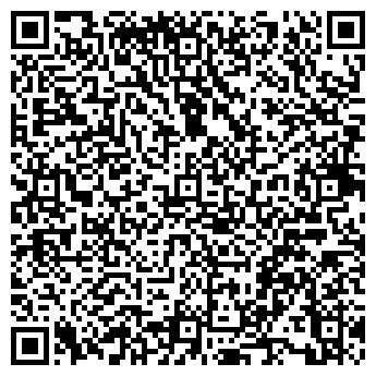 QR-код с контактной информацией организации РеАлКомплект, ОДО