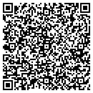 QR-код с контактной информацией организации ИП. Корепанова