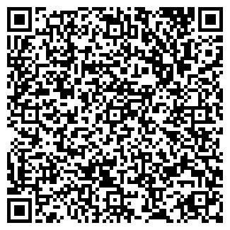 """QR-код с контактной информацией организации ООО """"ТВК-центр"""""""
